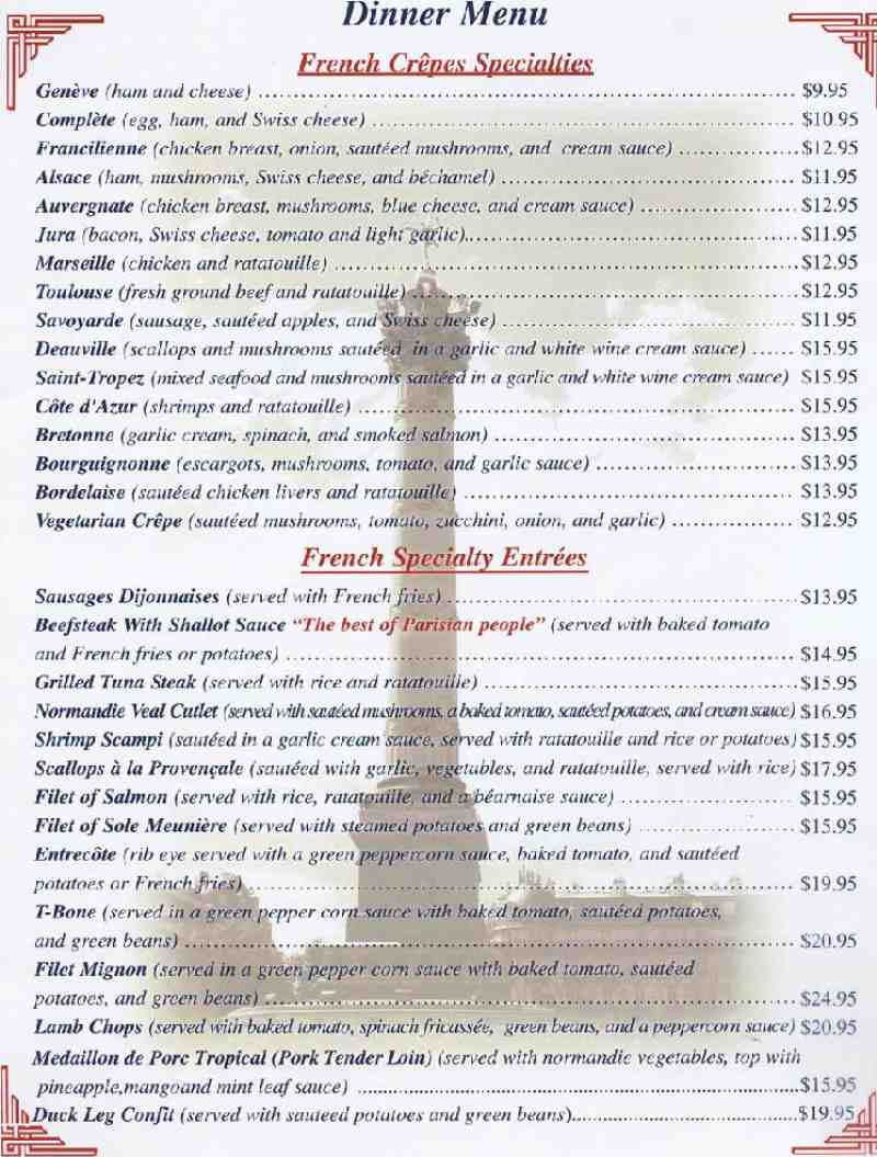 French Menu  WowcircleTk