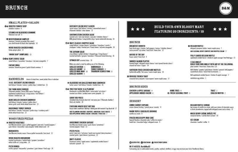 alexander beach lunch menu