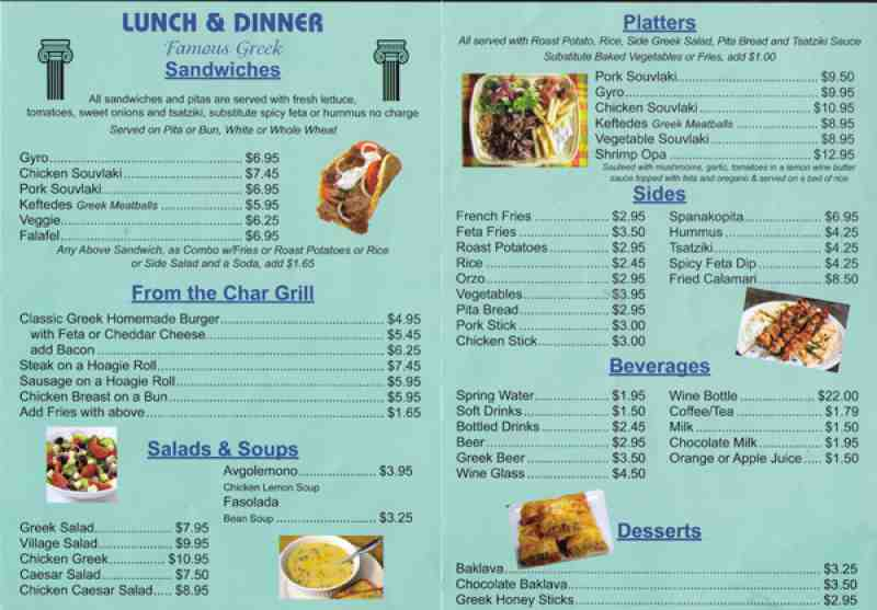 Athenian Cafe Menu
