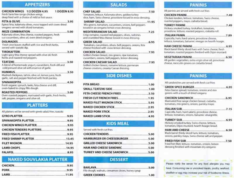 Greek Island Grill Reviews