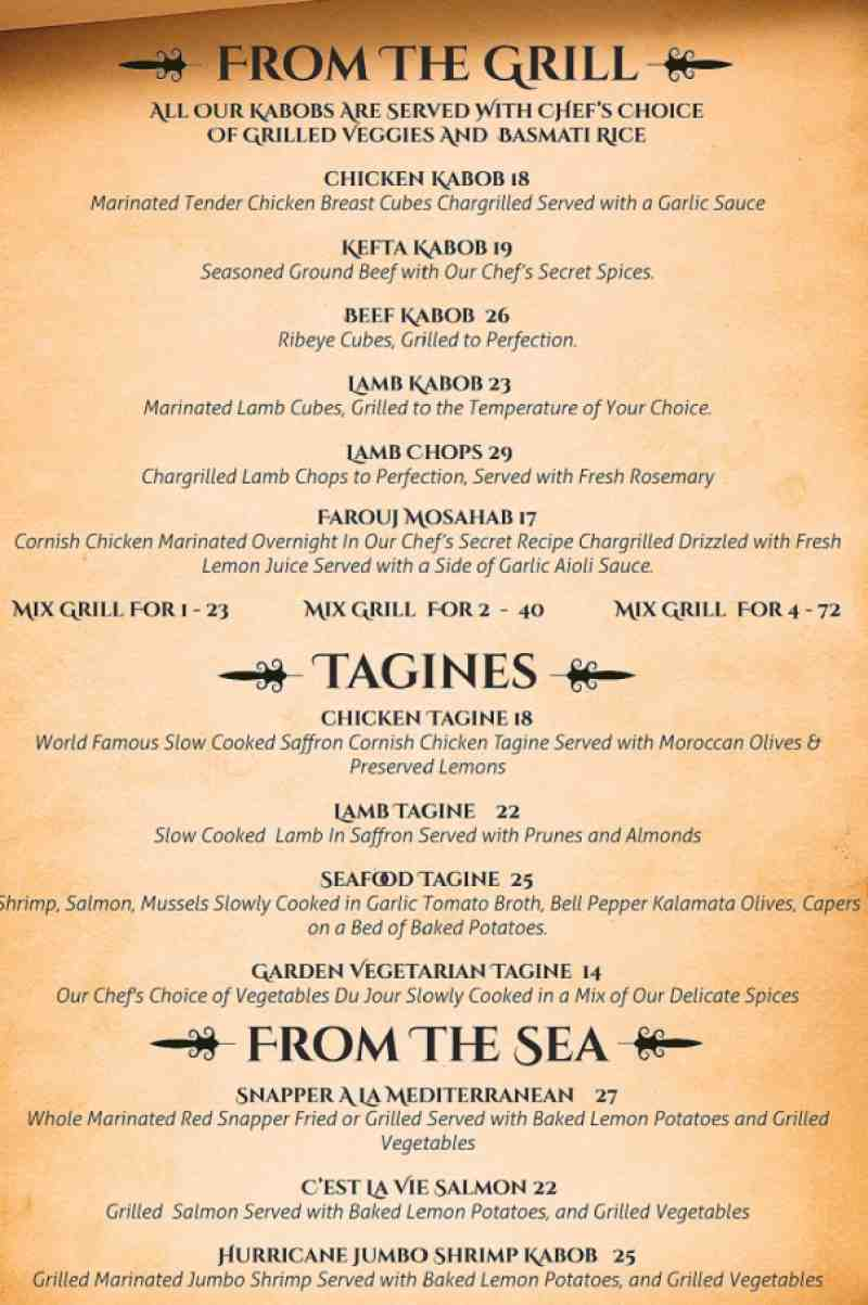 Arabic cuisine menu : Boca tanning club