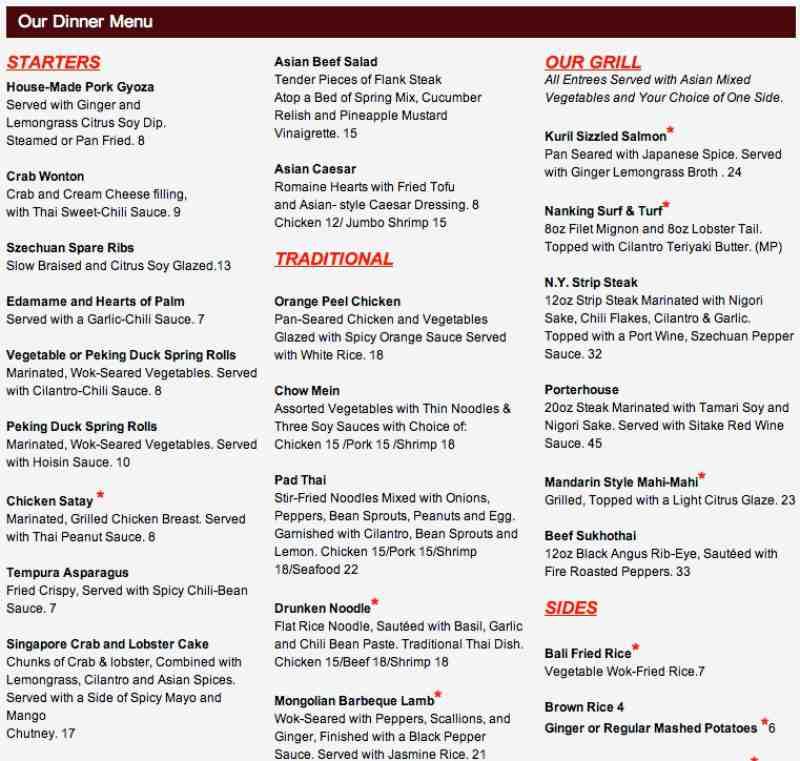 Asian Cafe Bar And Grill Menu