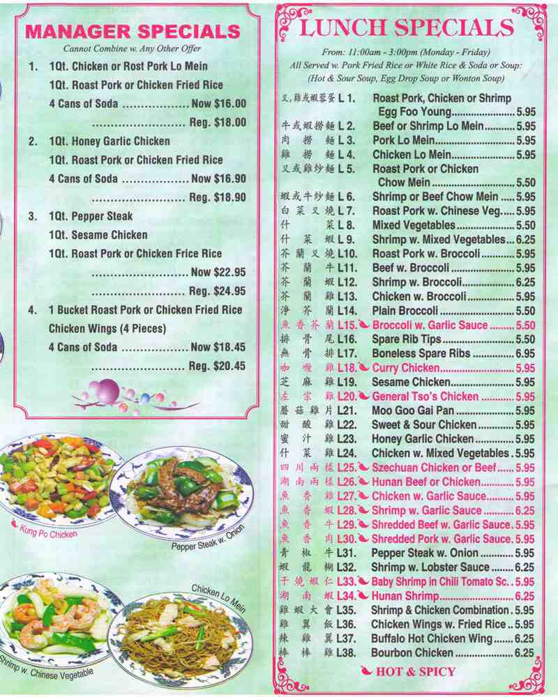Menu for Ruby Chen\'s (913 W State Road 84)