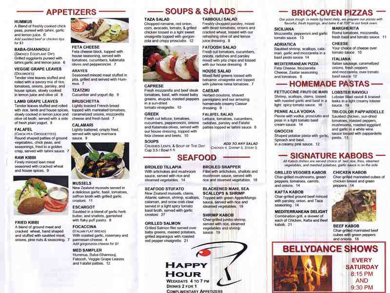 Menu for taza mediterranean 1430 se 17th street for Mediterranean restaurant menu