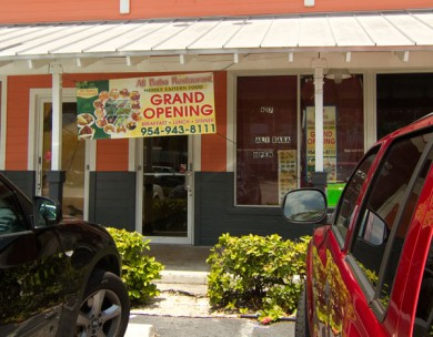 Best middle eastern in fort lauderdale for Ali baba mid eastern cuisine