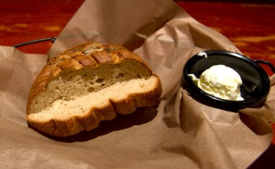 Longhorn Steakhouse Bread