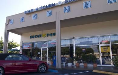 Walmart Pine Island Hollywood Fl