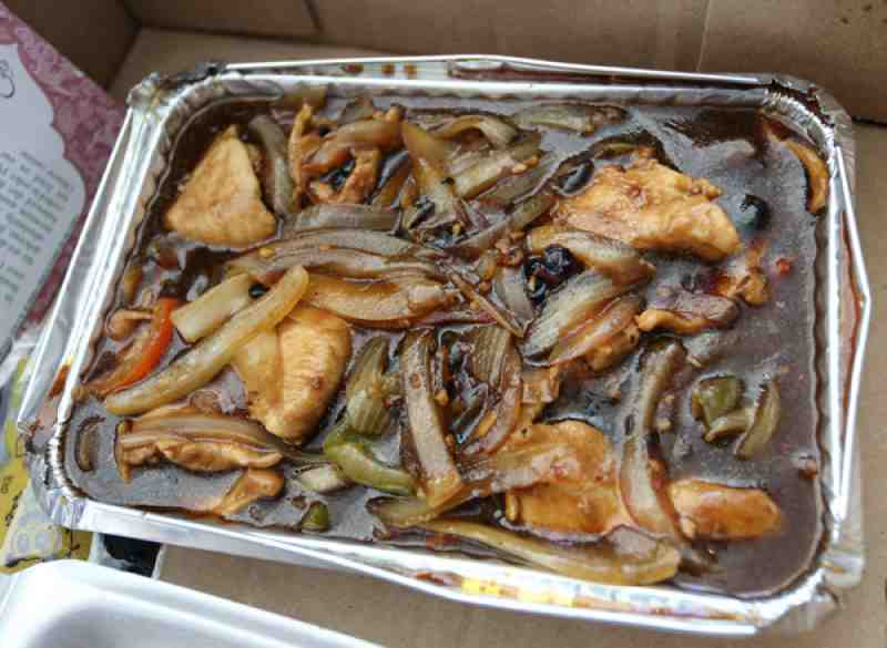 China Lui Chicken w/Black Bean Sauce