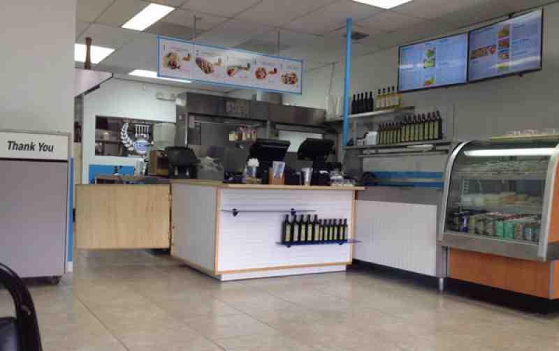 Review Of Greek Kitchen 33324 Restaurant 230 S University Dr