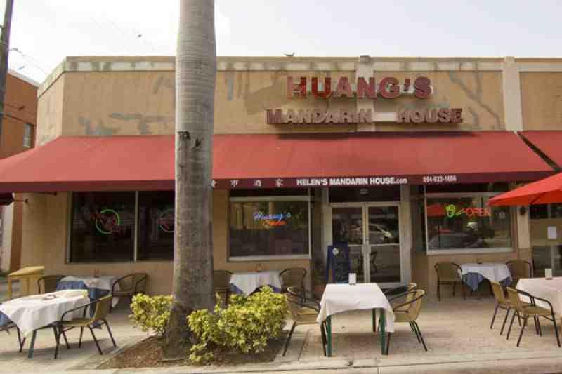 Huang S Mandarin House 33020 Restaurant 2031 Hollywood Blvd